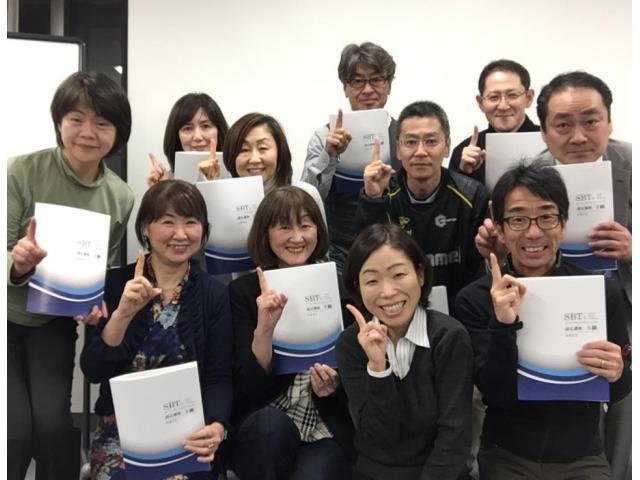 【東京開催】SBT2級ライセンス講座