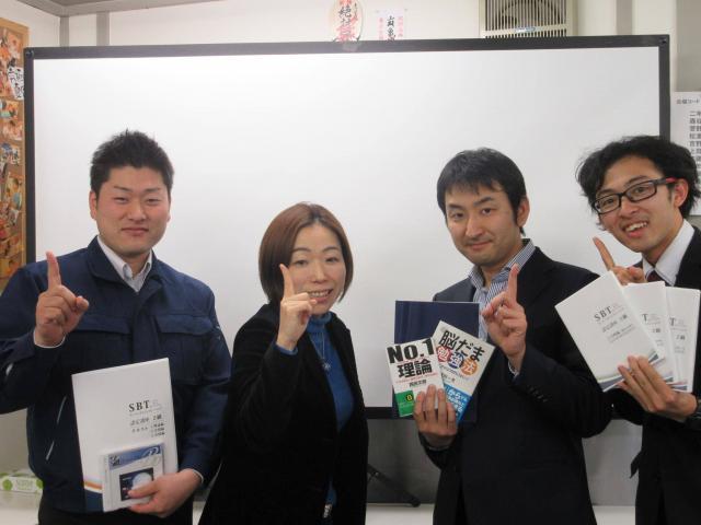 【大阪2級開催】JADA協会認定SBT2級ライセンス講座