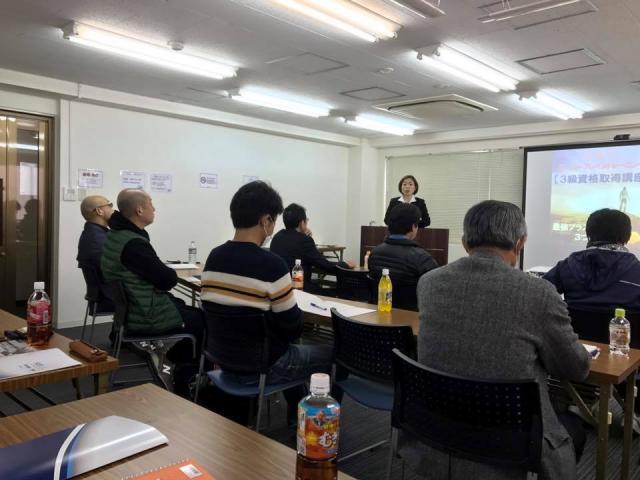 【東京開催】JADA協会認定SBT3級ライセンス講座