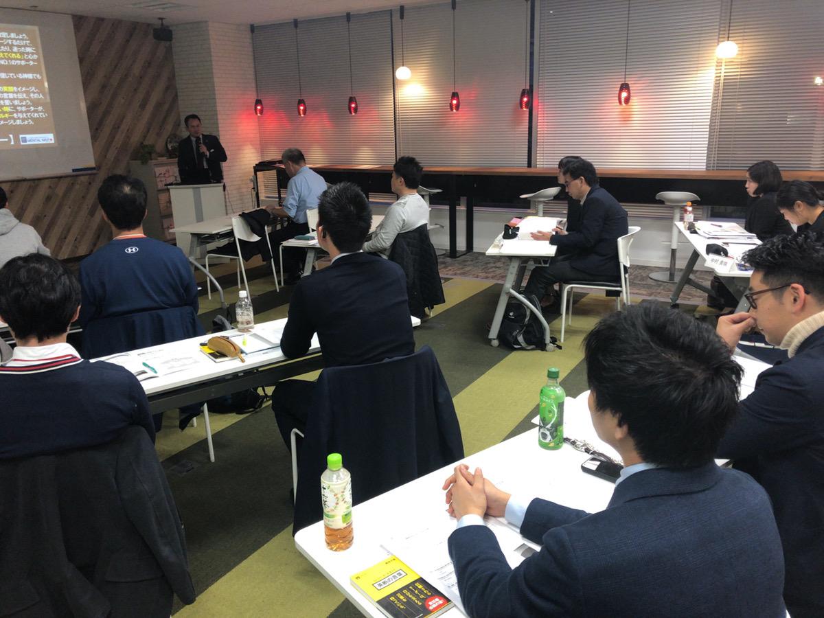 【東京開催】『SBT3級ライセンス講座』